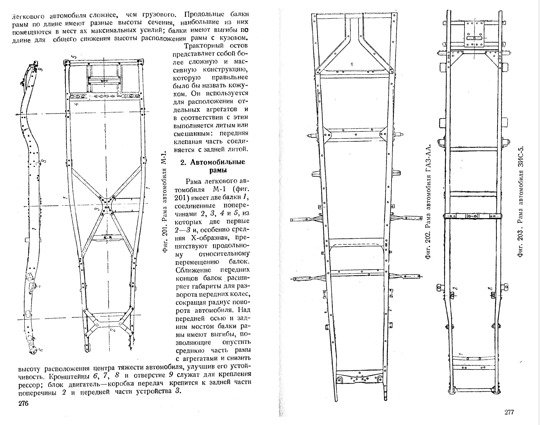 Русский трактор: Задний мост трактора т 40