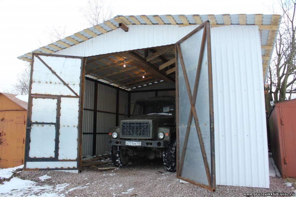 Как сделать каркасный гараж из профильной трубы своими руками